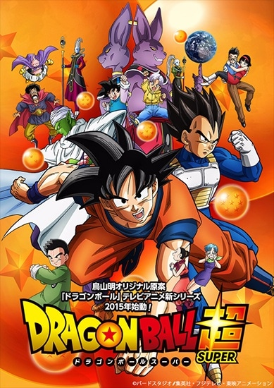 Dragon Ball Super Sub Indo Batch Eps 1-120 Lengkap