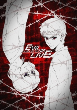 Evil or Live Sub Indo Batch Eps 1-12 Lengkap