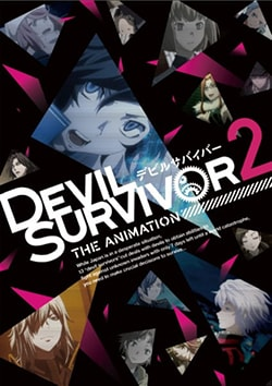 Devil Survivor 2 BD Sub Indo Batch Eps 1-12 Lengkap