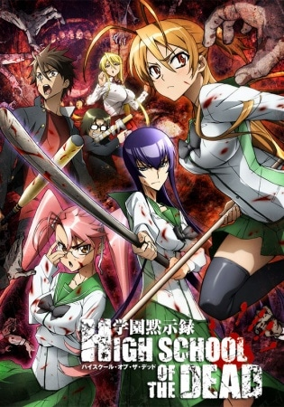 Highschool of the Dead BD Sub Indo Batch Eps 1-12 Lengkap