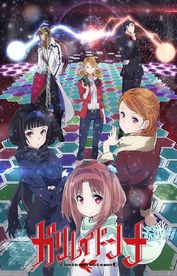 Galilei Donna BD Sub Indo Batch Eps 1-11 Lengkap