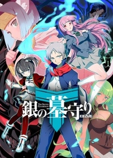 Gin no Guardian Season 2 Sub Indo Batch Eps 1-6 Lengkap