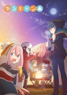 Yuru Camp Sub Indo Batch Eps 1-12 Lengkap