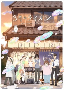 3-gatsu no Lion Season 2 Sub Indo Batch Eps 1-22 Lengkap