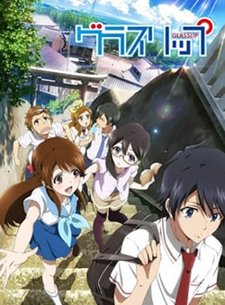 Glasslip BD Sub Indo Batch Eps 1-13 Lengkap