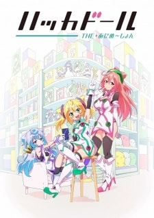 Hacka Doll The Animation Sub Indo Batch Eps 1-12 Lengkap