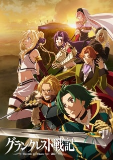 Grancrest Senki Sub Indo Batch Eps 1-24 Lengkap