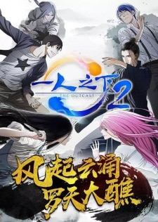 Hitori no Shita The Outcast Season 2 Sub Indo Batch Eps 1-24 Lengkap