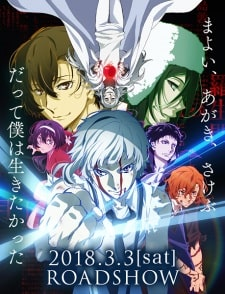 Bungou Stray Dogs Dead Apple Sub Indo Lengkap