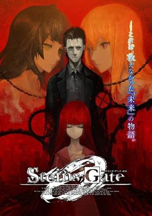 Steins Gate 0 Sub Indo Batch Eps 1-23 Lengkap