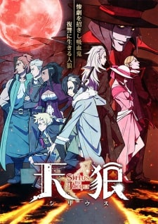 Tenrou Sirius the Jaeger Sub Indo Batch Eps 1-12 Lengkap