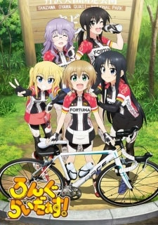 Long Riders Sub Indo Batch Eps 1-12 Lengkap