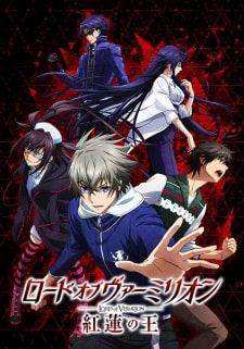 Lord of Vermilion Guren no Ou Sub Indo Batch Eps 1-12 Lengkap