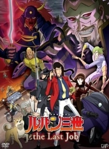 Lupin III The Last Job Sub Indo Lengkap