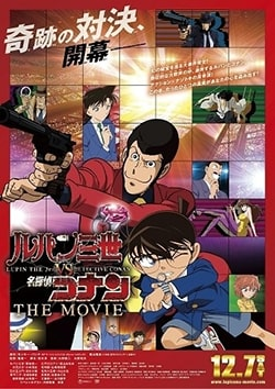 Lupin III vs. Detective Conan The Movie Sub Indo Lengkap