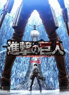 Shingeki no Kyojin Season 3 Sub Indo Batch Eps 1-12 Lengkap