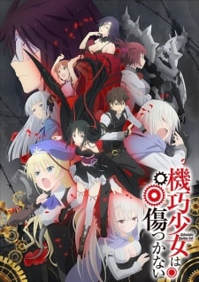 Machine-Doll wa Kizutsukanai BD Sub Indo Batch Eps 1-12 Lengkap