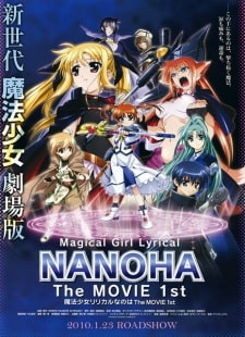 Mahou Shoujo Lyrical Nanoha The Movie 1st Sub Indo Lengkap