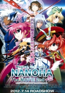Mahou Shoujo Lyrical Nanoha The Movie 2nd A's Sub Indo Lengkap