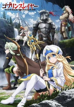 Goblin Slayer Sub Indo Batch Eps 1-12 Lengkap