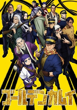 Golden Kamuy Season 2