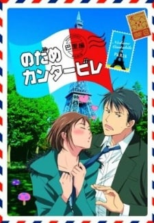 Nodame Cantabile Paris-hen BD Sub Indo Batch Eps 1-11 Lengkap