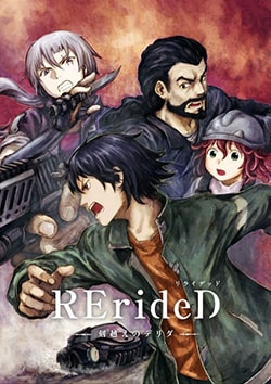 RErideD Tokigoe no Derrida Sub Indo Batch Eps 1-12 Lengkap