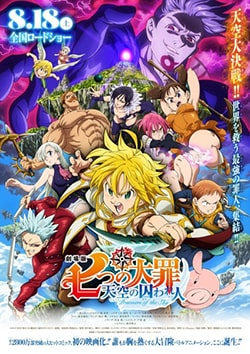 Nanatsu no Taizai Movie Tenkuu no Torawarebito Sub Indo Lengkap