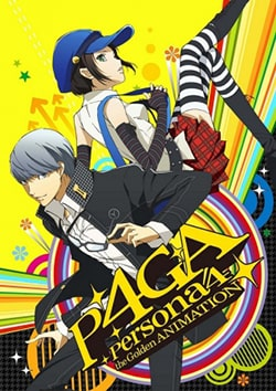 Persona 4 the Golden Animation BD Sub Indo Batch Eps 1-12 Lengkap