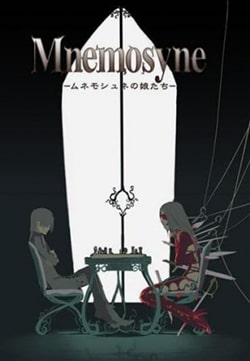 Rin Daughters of Mnemosyne BD Sub Indo Batch Eps 1-6 Lengkap