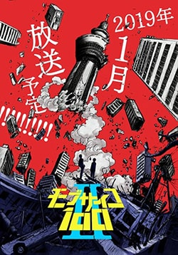 Mob Psycho 100 Season 2 Sub Indo Batch Eps 1-13 Lengkap
