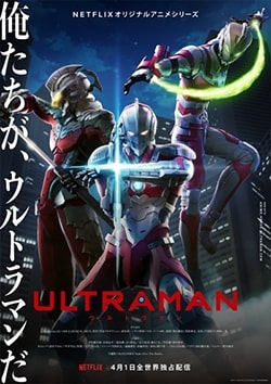 Ultraman Sub Indo Batch Eps 1-13 Lengkap