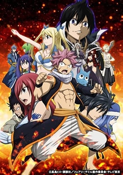 Fairy Tail Final Series Sub Indo Batch Eps 1-20 Lengkap