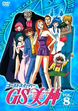 Ghost Sweeper GS Mikami Sub Indo Batch Eps 1-45 Lengkap
