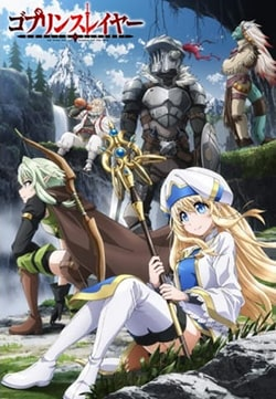 Goblin Slayer BD Sub Indo Batch Eps 1-12 Lengkap