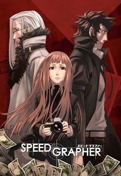 Speed Grapher BD Sub Indo Batch Eps 1-24 Lengkap