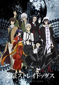 Bungou Stray Dogs Season 3 Sub Indo Batch Eps 1-12 Lengkap