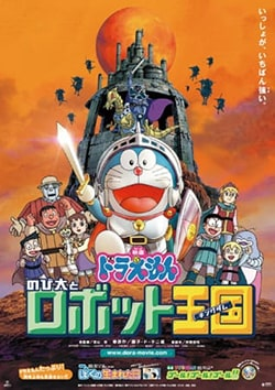 Doraemon Movie 23 Nobita to Robot Kingdom Sub Indo Lengkap
