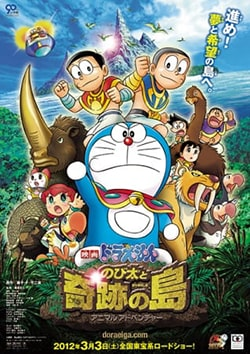 Doraemon Movie 32 Nobita to Kiseki no Shima - Animal Adventure BD Sub Indo Lengkap