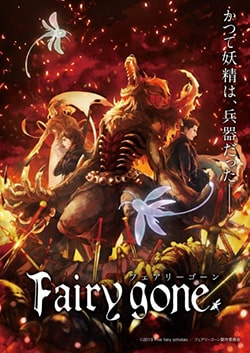 Fairy Gone Sub Indo Batch Eps 1-12 Lengkap