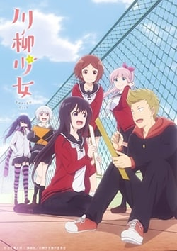 Senryuu Shoujo Sub Indo Batch Eps 1-12 Lengkap
