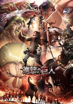 Shingeki no Kyojin Season 3 Part 2 Sub Indo Batch Eps 1-10 Lengkap
