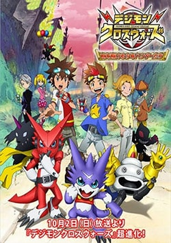 Digimon Xros Wars Hunter Sub Indo Batch Eps 1-25 Lengkap