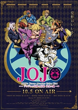 JoJo Bizarre Adventure Golden Wind Sub Indo Batch Eps 1-39 Lengkap