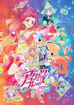 Aikatsu Friends Kagayaki no Jewel Sub Indo Batch Eps 1-26 Lengkap