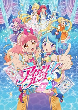 Aikatsu Friends Sub Indo Batch Eps 1-51 Lengkap