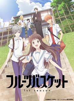 Fruits Basket Season 1 Sub Indo Batch Eps 1-25 Lengkap