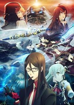 Lord El-Melloi II Sei no Jikenbo Rail Zeppelin Grace Note Sub Indo Batch Eps 1-13 Lengkap