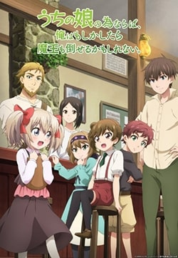 UchiMusume Sub Indo Batch Eps 1-12 Lengkap