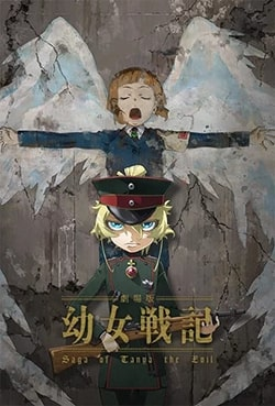 Youjo Senki Movie BD Sub Indo